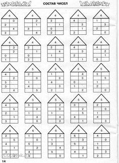 First Grade Math Worksheets, 1st Grade Math, Teacher Encouragement Quotes, English Grammar Book, English Worksheets For Kids, Numbers Preschool, Early Math, Math Books, Homeschool Math