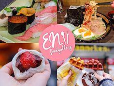 แนะนำตัวก่อนนนน กระทู้นี้ทำโดยแอดมินจาก Instagram @enfoodgallery นะคะ กระทู้นี้จะมาแนะนำที่กินในโตเกียว มาครั้งนี้จะอยู่แต่ในโซนใจกลางโตเกียวเลยค่ะ ทั้งชินจูกุ