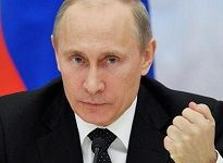 Putin Stands Up To FATCA: Here's How It Could Go Down For July 1