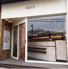 53 ideas design restaurant exterior store fronts for 2019 Design Shop, Coffee Shop Design, Shop Front Design, Shop Interior Design, Retail Design, Store Design, Restaurant Exterior, Restaurant Design, Facade Design