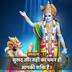 Revolution Of Thoughts : भगवदगीता एक वाक्य में . Krishna Quotes In Hindi, Hindu Quotes, Sanskrit Quotes, Vedic Mantras, Sanskrit Mantra, Shiva Parvati Images, Lord Krishna Images, Good Leadership Quotes, Mahabharata Quotes