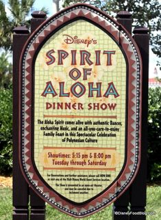 New menu at #DisneyWorld's Spirit of Aloha Dinner Show!