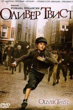 NewDeaf-Online ::: Фильм Оливер Твист (2005) с русскими субтитрами онлайн