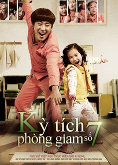 Miracle in Cell - 선물 Korea Movie Songs, Movie Quotes, I Movie, My Annoying Brother, 7 First Kisses, Korean Friends, My Love From Another Star, Moorim School, Film Archive