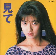森高千里* - 見て (CD, Album) at Discogs