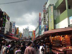 Just after rain. Namdaemoon market(street bazaar), Seoul, Korea.
