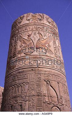An Ancient Egyptian Column At Kom Ombo Still