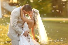 Benfield Photography Blog: Spring Wedding Portraits at Clinton Library of Kady and Tyler