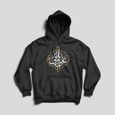 Discover Imam Hussain Muharram Ashura T-Shirt from AL AKBAR DESIGN, a custom product made just for you by Teespring. With world-class production and customer support, your satisfaction is guaranteed. Imam Hussain Karbala, Islamic Information, Muharram, Imam Ali, Twitch Hoodie, Hoodies, Sweatshirts, Order Prints, Clothing