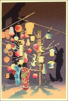 徳力富吉郎 Tokuriki Tomikichiro(1902-2000)Paper Lantern Seller