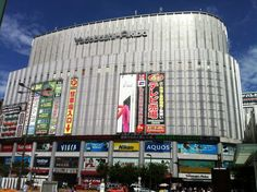 Synonymous of electronics and technology, Akihabara is the place to buy digital cameras, computers and other technological gadgets. It has also become the center of the manga industry .