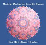 Mantra, která pracuje na vícero úrovních Ram Dass, Yoga Music, Meditation Music, Tarot, Emotional Awareness, I Cant Sleep, Meditation Techniques, Meditation Practices, Kundalini Yoga