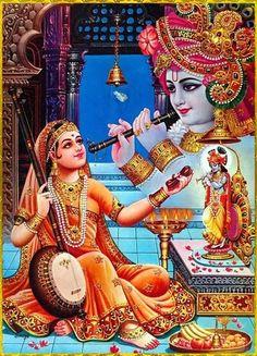 Meera singing krishna bhajan