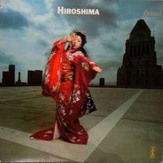 Hiroshima - Odori