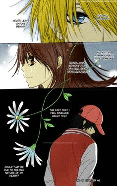 45 by Honey-Flash on DeviantArt Dengeki Daisy, Honey, Deviantart