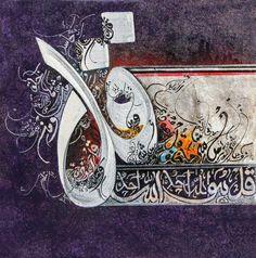 Arabic Calligraphy Art, Beautiful Calligraphy, Oil Pastel Paintings, Font Art, Sculpture Art, Allah, Culture, 3d, Chocolate