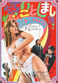 View this item and discover similar for sale at - Suitably crazy and colorful artwork, with a nice close-up of Raquel Welch as 'Lust', features on the Japanese original first-release film poster for Bedazzled Japanese Film, Vintage Japanese, Japanese Market, Bedazzled Movie, Vintage Movies, Vintage Posters, Foreign Movies, Raquel Welch, Sexy Cartoons