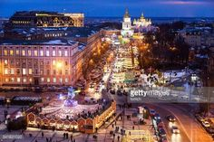 06-14 Kyiv, Ukraine - January 14, 2016: Christmas Fair is held... #kiev: 06-14 Kyiv, Ukraine - January 14, 2016: Christmas Fair is… #kiev