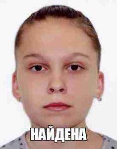 Пропавшая в Гомеле три дня назад школьница найдена http://www.belnovosti.by/society/53920-propavshaya-v-gomele-tri-dnya-nazad-shkolnitsa-najdena.html