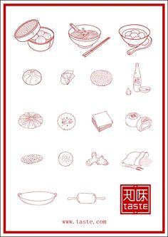 Portfolio Layout, Art Portfolio, Restaurant Icon, Episode Backgrounds, Food Drawing, Box Design, Graphic Design Illustration, Artsy Fartsy, Print Design