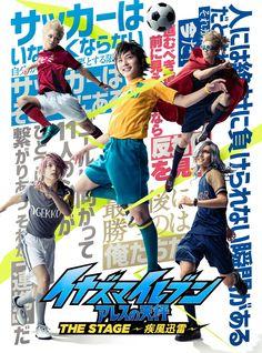 Inazuma Eleven Go, Baseball Cards, Anime, Movies, Films, Cartoon Movies, Cinema, Anime Music, Movie