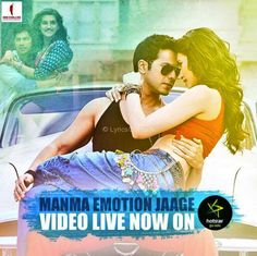 Manma Emotion Jaage Re Song, Varun Dhawan & Kriti Sanon, Dilwale, Poster, Video:Manma Emotion Jaage Re is the beautiful Song of upcoming Bollywood Super Cute Jodi Varun Dhawan & Kriti S… Mp3 Song, Song Lyrics, Dp For Whatsapp, Varun Dhawan, Beautiful Songs, Live In The Now, Bollywood Actress, Super Cute, My Favorite Things