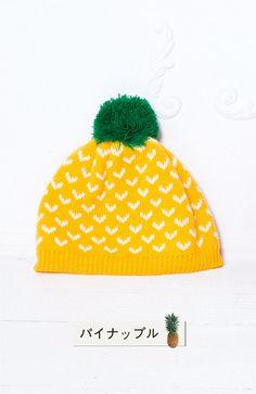 It is so cute you want eaten | Fashion collection [Fashion Collection! Association of fruit and vegetables knit hat | Felissimo