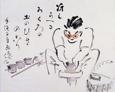 Kawakita Handeishi (real name: Kawakita Kyudayu Masanori; 1878-1963) Self-Portrait  Private collection