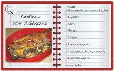 Θα σε κάνω Μαγείρισσα!: Κατσίκι στην Λαδόκολλα! Greek Beauty, Seafood, Cabbage, Food And Drink, Favorite Recipes, Beef, Vegetables, Ethnic Recipes, Chocolate Cakes