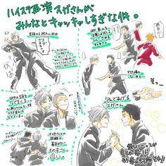 Медиа-твиты от サガミ (@gami_k_) | Твиттер Stage Play, Haikyuu Characters, Manga Anime, Comics, Twitter, Sexy, Comic Book, Cartoons, Comic
