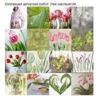 Gallery.ru / Добро пожаловать