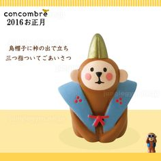 デコレ(decole)コンコンブル(concombre)まったりお正月マスコット:おさるごあいさつ