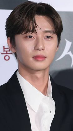 Park Seo Joon, Super Star, K Beauty, Secretary, Korean Drama, Kdrama, Handsome, Drama Korea