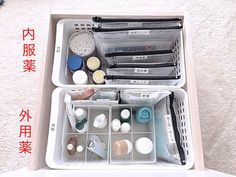 Medicine Organization, Home Organization Hacks, Kitchen Organization, Japanese Design, Cozy House, Getting Organized, Storage, Instagram Posts, Muji Products