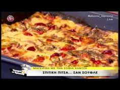 Sofia Ntina recipes : Αλμυρή Τούρτα - YouTube