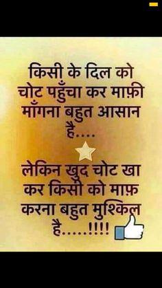 vichar karo on pinterest hindi quotes motivation quotes
