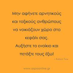 Μην αφήνετε αρνητικούς και τοξικούς ανθρώπους να νοικιάζουν χώρο στο κεφάλι σας. Αυξήστε το ενοίκιο και πετάξτε τους έξω! Words Quotes, Wise Words, Me Quotes, Sayings, Funny Greek, Love Others, Greek Quotes, Picture Quotes, Good Times