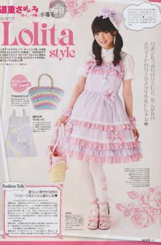 lolita asian style clothes | get into the fashion: lolita style