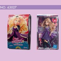 63027 Ginni doll Dress up doll pretty girl Factory outlets doll toys