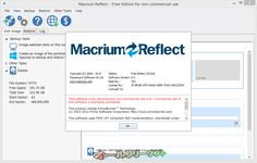 Macrium Reflect Free Edition--6.0.753--オールフリーソフト