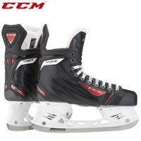 The CCM RBZ skate is engineered to provide you the most extreme foot speed in hockey. Featuring new custom support insoles for greater reaction speed, the advanced SpeedCore composite quarter package for explosive turns and the all new SpeedBlade 4.0 holder that increases your turning radius by up to 10% for the most aggressive angle of attack in hockey. This skate is speed to the extreme.