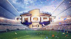 Sport 1 HD on Behance Hd Design, Game Design, Logo Design, Black Friday, Channel Branding, Sports Channel, Splash Screen, 3d Typography, Sports Graphics