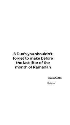 Apj Quotes, Pray Quotes, Hadith Quotes, Quran Quotes Love, Quran Quotes Inspirational, Muslim Quotes, Best Islamic Quotes, Islamic Phrases, Islamic Qoutes