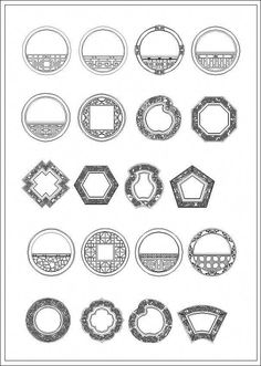 Home Design Drawings Chinese window drawing – CAD Design Baroque Pattern, Pattern Art, Chinese Interior, Chinese Patterns, Chinese Architecture, Ancient Architecture, Lattice Design, Free Interior Design, Oriental Design