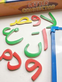 Arabic letter connector kit- great tool for learning Arabic reading and writing. Arabic movable alphabet. #Arabictoys #Arabicforkids #Arabicresources #Arabicmaterials