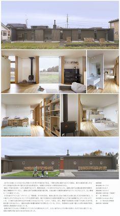 デザイン平屋住宅。抜群の雰囲気。
