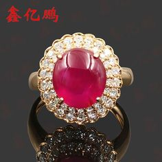 Natural products without burning ruby ring 18 k rose gold diamond woman ring 5.47 carat red GGTL certificate