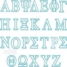 Applique Embroidery Font Greek Embroidery Font Set Includes: 3, 4 & 6 inch Letter set. Applique Letters, Embroidery Letters, Applique Templates, Applique Embroidery Designs, Machine Embroidery Applique, Embroidery Fonts, Brother Embroidery, Applique Ideas, Greek Font