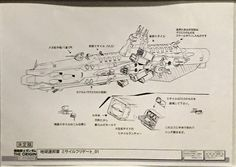 GUNDAM GUY: Mobile Suit Gundam THE ORIGIN I Premiere Event (Tokyo Metropolitan Kibiya Public Hall) - Image Gallery (Part 2)