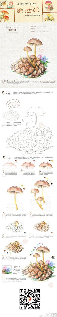 Watercolor or colored pencil mushroom